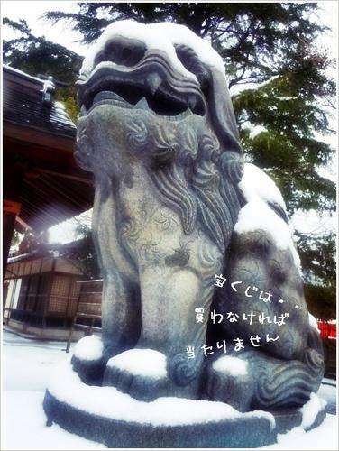 狛犬3USA.jpg