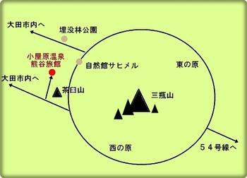 小屋原-crop.jpg