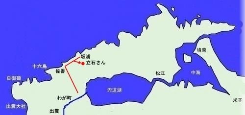 島根半島-crop-crop.jpg