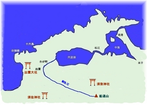 島根半島 hikawa.jpg