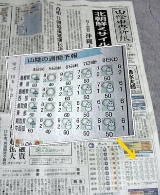 新聞-crop.jpg