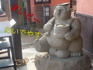 ZPxr4.jpg